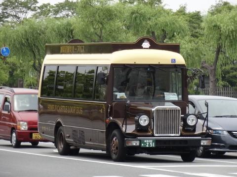 DSC01063 (480x360).jpg